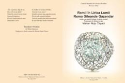 Coperta Romii in Lirica Lumii